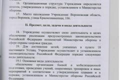 416-ВГ-006