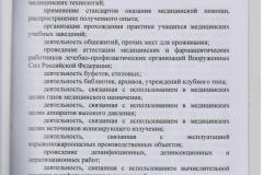 416-ВГ-009