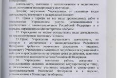 416-ВГ-011