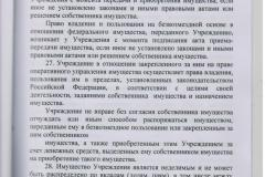 416-ВГ-012