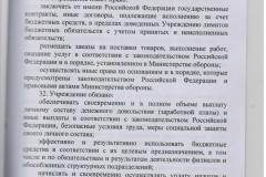 416-ВГ-013