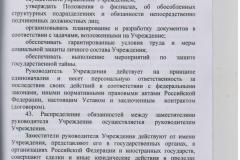 416-ВГ-016
