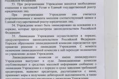 416-ВГ-018